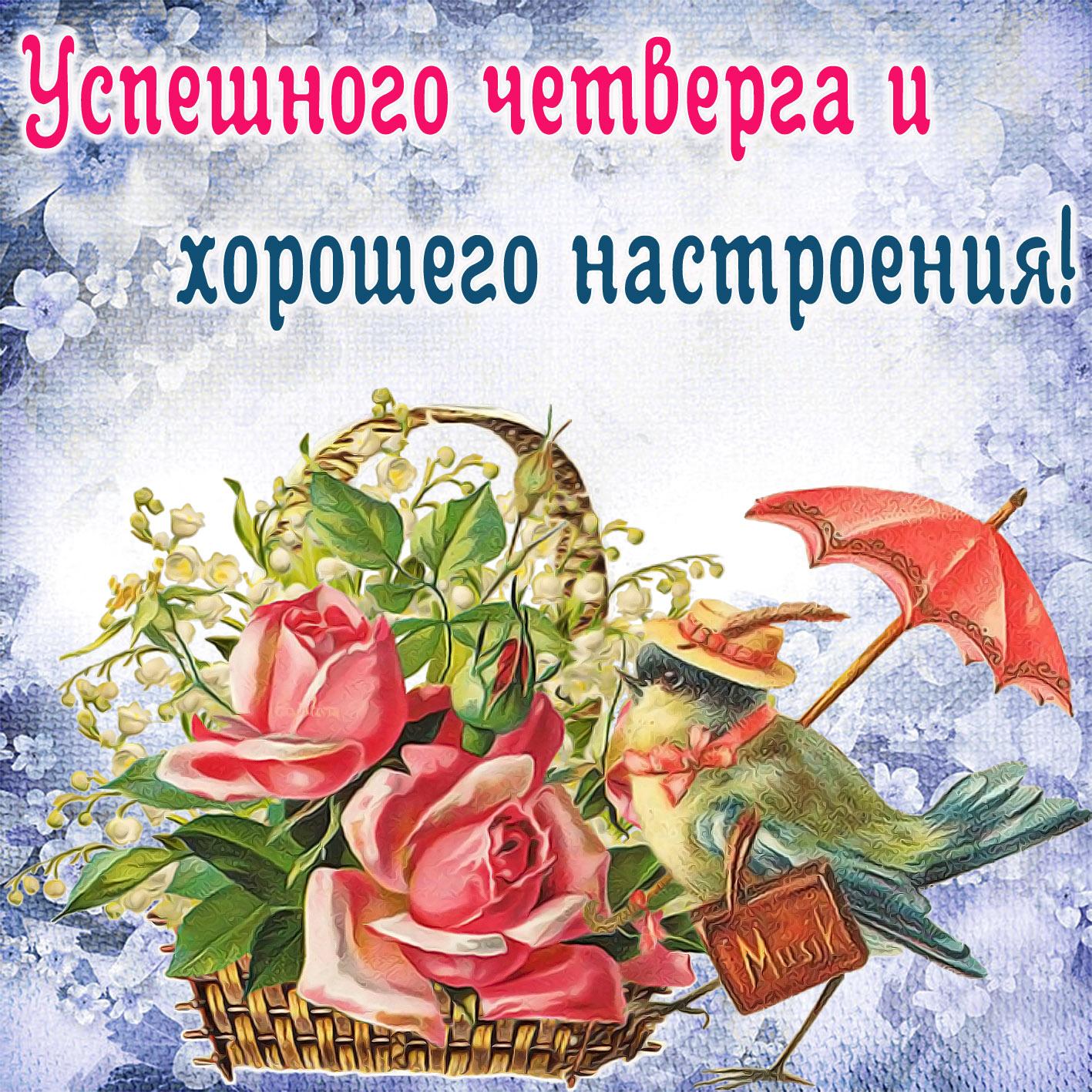 Поздравление для юля с днем рождения природе своей