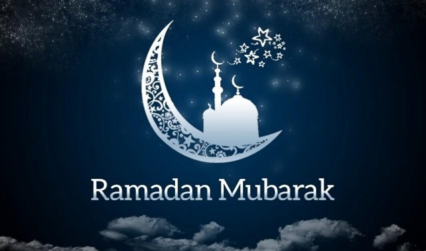 Красивые картинки с месяцем рамадан