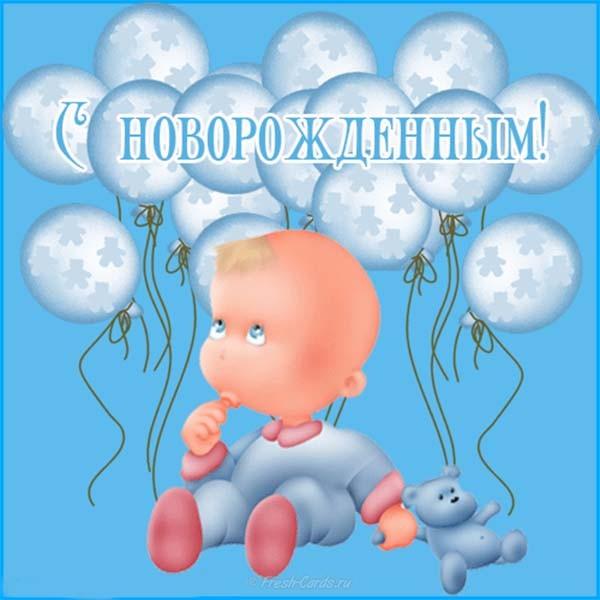 Поздравления для сестры с рождением племянника